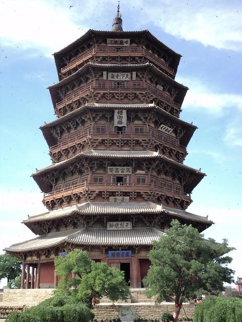 Chinese Architecture Yingxian Wooden Pagoda...