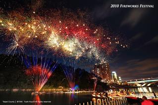 2010 Fireworks Festival, Bitan, Taipei County