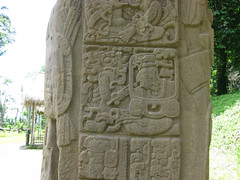carving, ancient history, stele, stone carving,