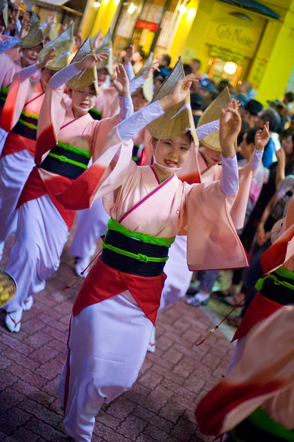 Awa Odori Dancers In A Row