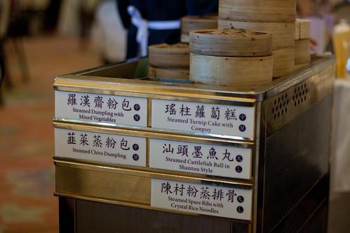 Maxim's at City Hall, Central, Hong Kong