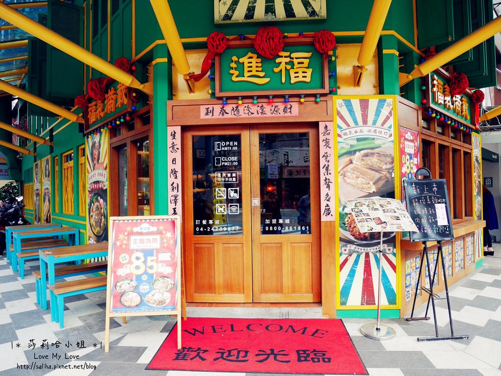 台中市南屯區餐廳推薦金福氣南洋食堂向心店彩虹吐司 (2)