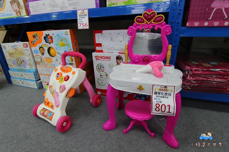 宜蘭玩具特賣2 335