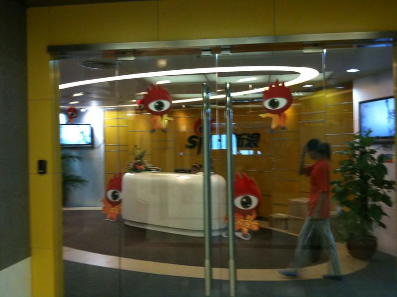 Sina Guangzhou Office