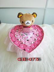 GB-075  可愛鬆弛熊心形花花禮合 (最後一套)