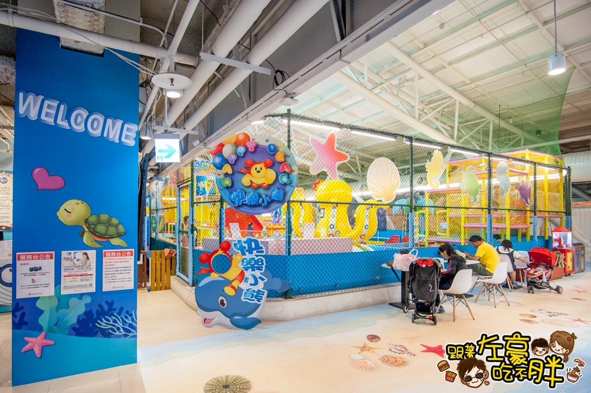 快樂小熊親子館-環球新左營車站店-64