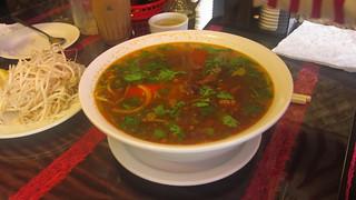 Phở Saigon Restaurant | Ladner, BC