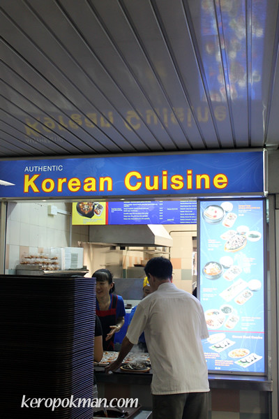 Authentic korean cuisine nus business school of for Authentic korean cuisine