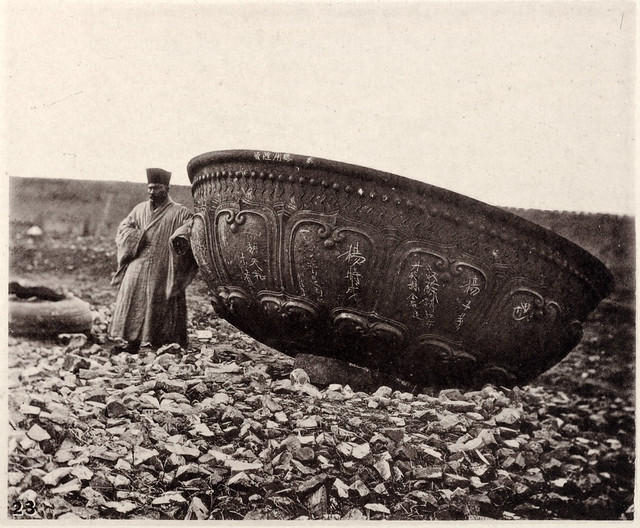The Ming Tombs, Nanking, by John Thomson c.1874