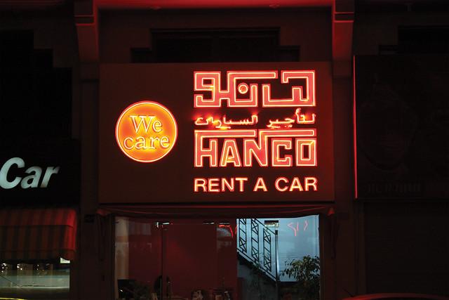 Hanco Rent A Car