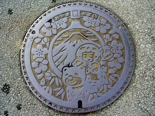 Oyama,Shizuoka manhole cover(静岡県小山町のマンホール)
