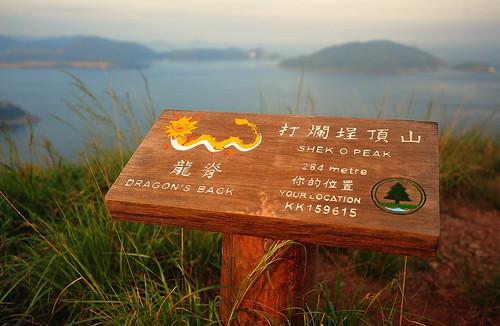 Shek O Peak
