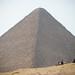 Small photo of Pyramids of Giza