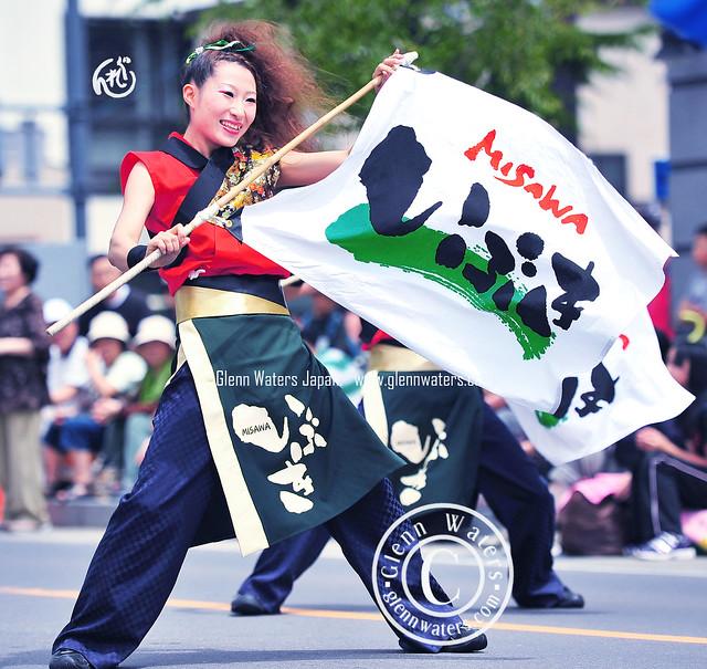 Yosakoi Street Dance in Japan