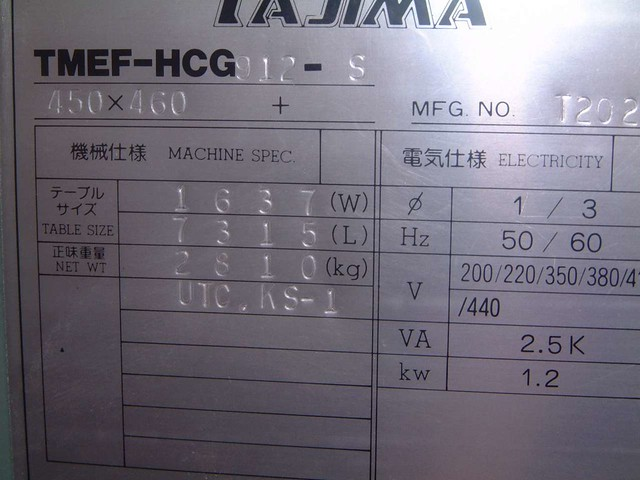 embroidery machine repair : tajima embroidery machine