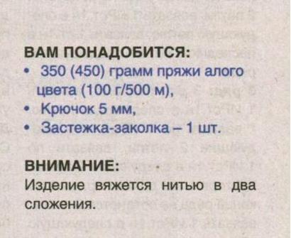 1120_l-v-krucok9-14_03 (2)