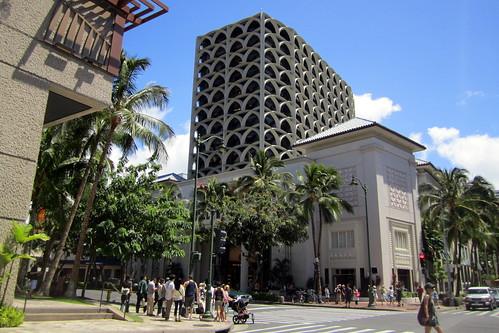 O'ahu - Honolulu - Waikīkī: Waikiki Galleria Towerr