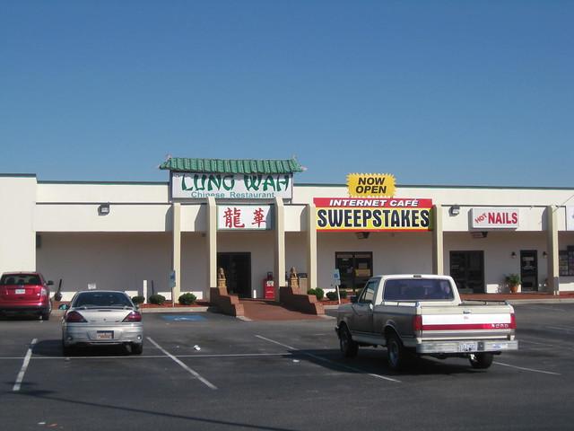 Internet Sweepstakes Cafe North Carolina