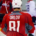 Capitals Development Camp 7-15-10