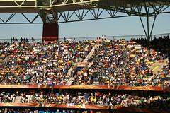 Estádio Mbombela