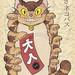 Maneki Nekobus is Lucky Catbus by CroKittyCats