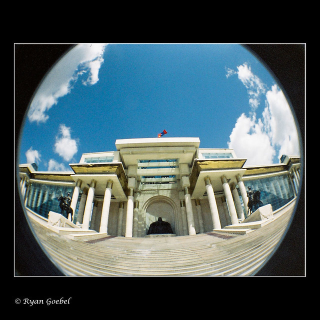 Fisheye View of Parliament House