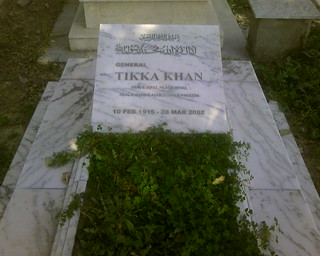 General (Retd) Tikka Khan