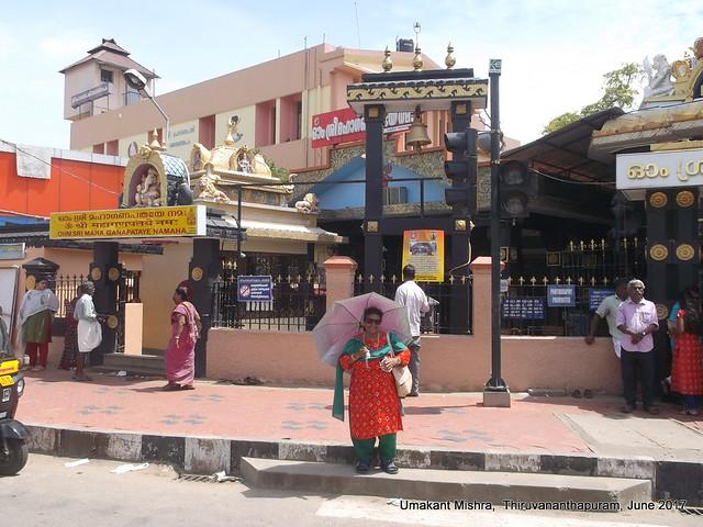 Maha Ganapati Temple Tiruvananthapuram 064, Fujifilm FinePix AX500