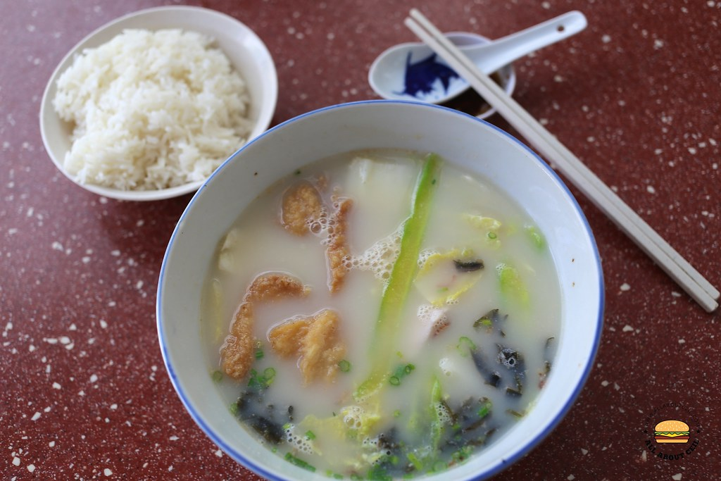 All About Ceil Shi Zhen Fish Soup Comforting Choice