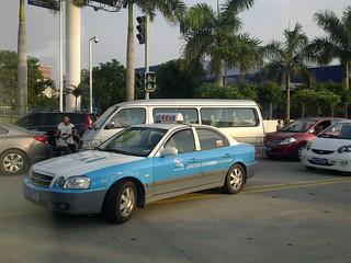 صورة Xiamen Gaoqi International Airport قرب Liuwudian. voyage snapshot xiamen amoi e72