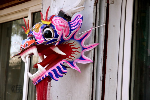 hutong dragon