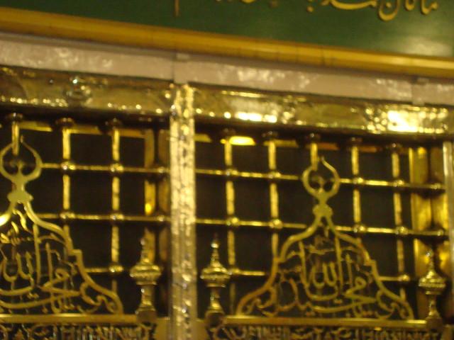 Prophet Muhammad's Tomb, Madinah
