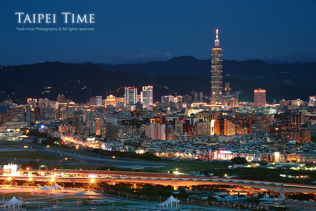 Taipei City at Night │ July 18, 2010