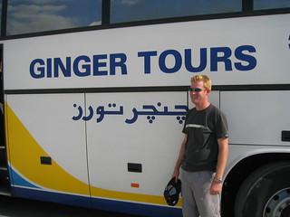 Apt tours