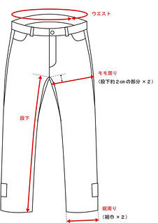 3001 Stretch cycle long pants SizeChart (2010 model)