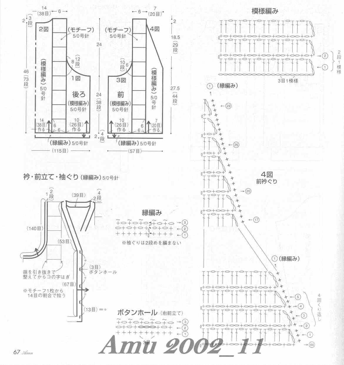 1015_Amu 2002-11 (29)