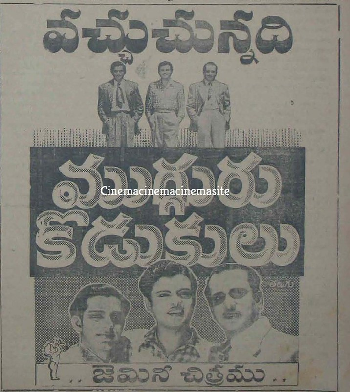 25-JUL-1952-page-003-2