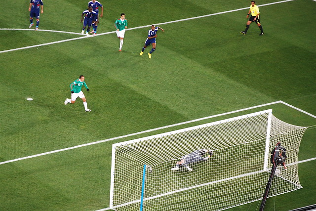 Cuauhtemoc 2nd Goal against France