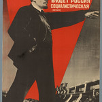 From the Russia of the NEP a socialist Russia will arise