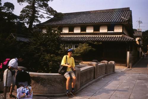 Selbst in Kurashiki 1995