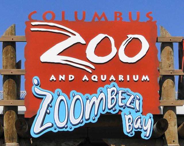 Columbus Zoo And Aquarium Columbus Zoo And Aquarium Sign