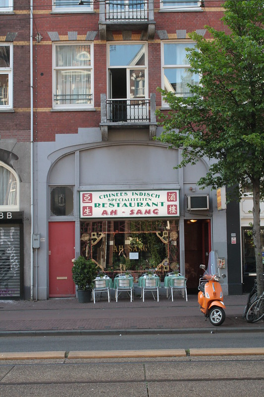 Chin. Ind. Restaurant Amsterdam