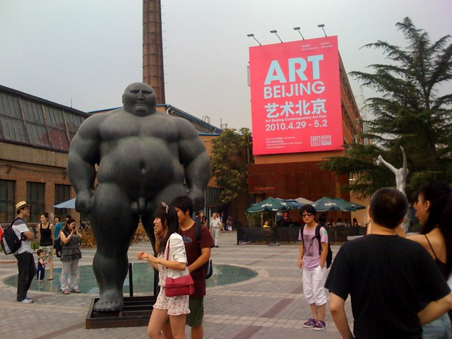 China beijing 798 art district flickr photo sharing