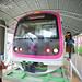 Namma Metro Prototype | Bangalore