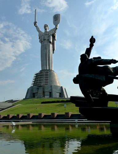 Kiev / Київ (Ukraine) - Great Patriotic War Memorial