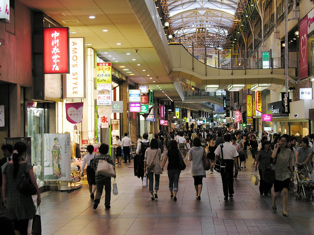 a busy shopping mall essays Home uncategorized descriptive essay on a busy shopping mall essay on summer vacation in hindi descriptive essay on a busy shopping mall essay on summer vacation in.