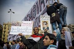 Tahrir Square ميدان التحرير