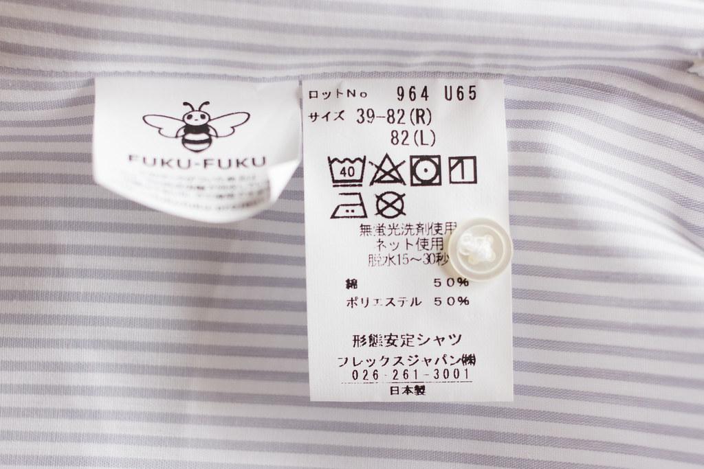 『軽井沢シャツ』洗濯タグ