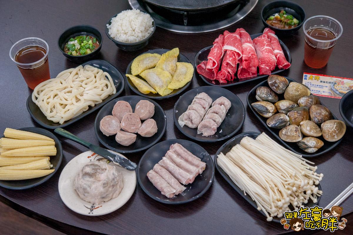 嘉義石頭火鍋 (明誠店)-18