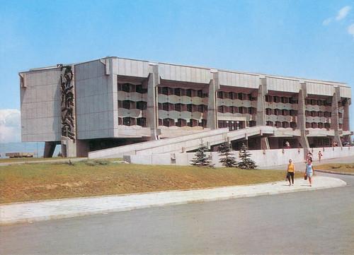Зала Фестивална София 1969 г. Festivalna Hall Sofia Bulgaria